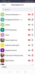 Screenshot_20201029-102233